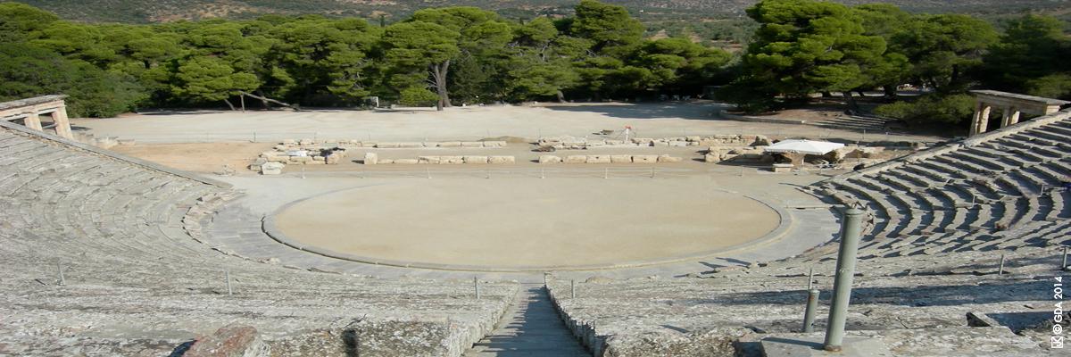 Coaching Théâtre Epidaure Grèce 1